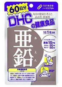 ① DHC 亜鉛サプリ〈価格〉60日分 ¥465