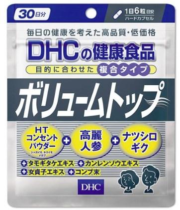 DHC ボリュームトップ〈価格〉