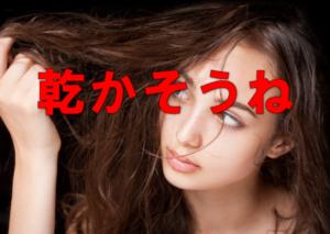 髪が濡れた女性