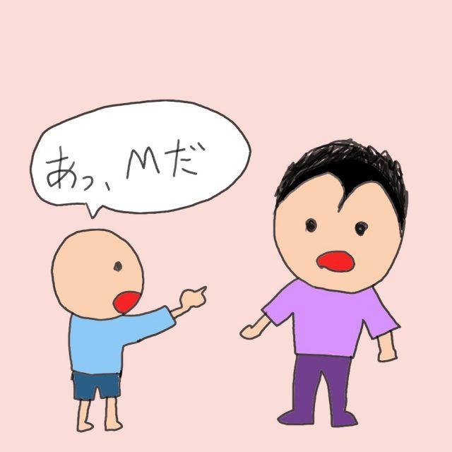 M字ハゲになる原因となりやすい人の特徴7つを理容師が検証
