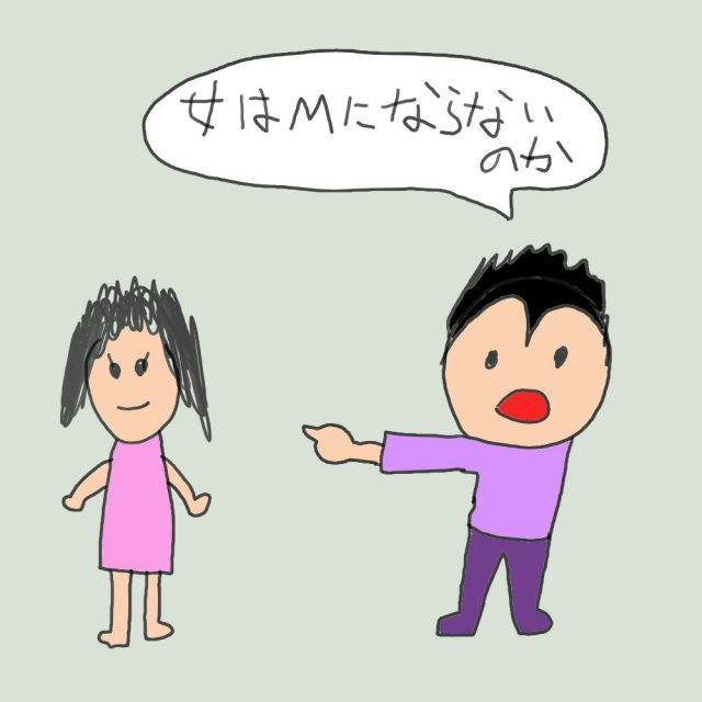 M字ハゲになる原因となりやすい人の特徴のまとめ
