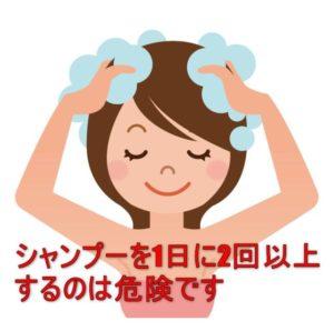 シャンプーしている女性の画像