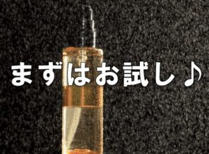 透明の容器に液体が入っている画像