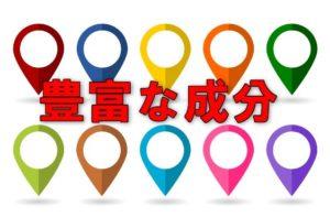 様々な色の円形のイラスト