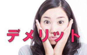 顔を触る女性の画像