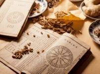 漢方薬の画像