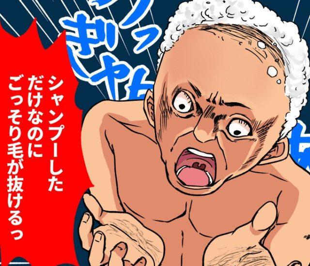 男性ホルモンは年齢と共に減少する