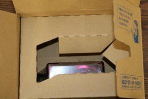 リアップエナジーシャンプーが入っている箱の画像