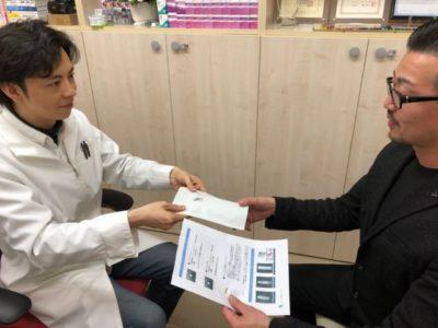 遺伝子検査結果報告書の画像