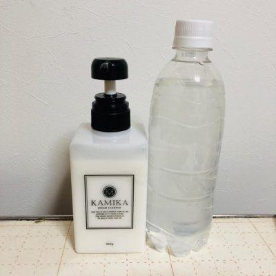 KAMIKAボトルの大きさ