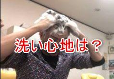 アミノ酸石鹸シャンプーで頭を洗う男性の画像