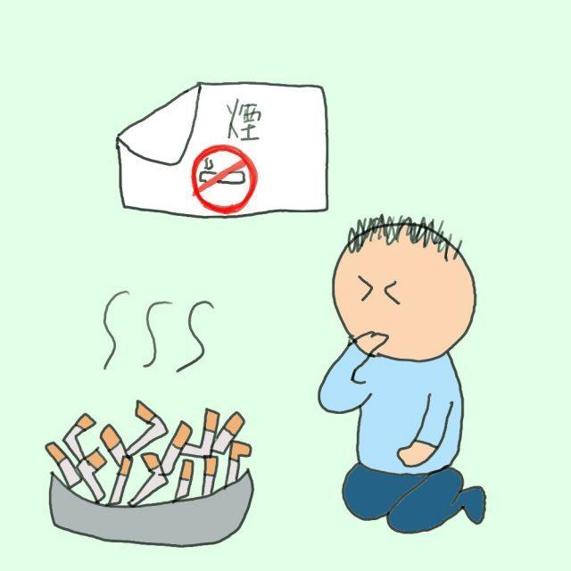 そういえば煙草を吸った時に急激な吐き気(えづき)を催す原因とは?