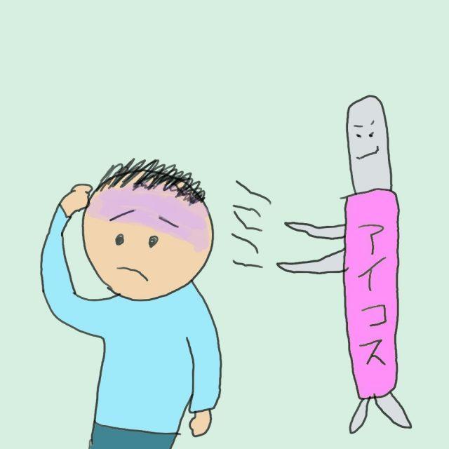 アイコスが髪に与える影響 その1:血管を収縮させ血行不良を引き起こす
