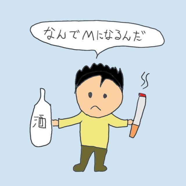 M字ハゲになりやすい生活習慣