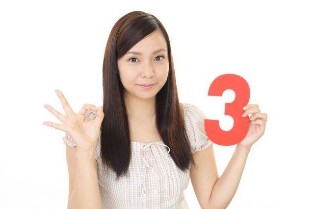 福岡での自毛植毛クリニック選び!失敗しないコツは3つのポイント