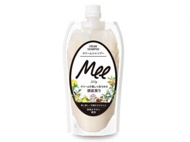 洗えるヘアトリートメント Mee